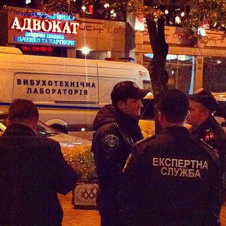 """Киевлянам так и не дали посмотреть """"Открытый доступ"""" и эвакуировали"""
