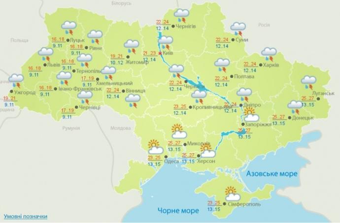 На Україну налетять грози зі шквалами