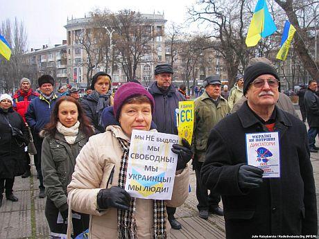 Акция в Днепропетровске. Фото: Радио Свобода