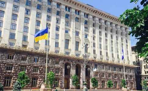 КМДА ''переїхала'': кажуть – оптимізація | Українська правда
