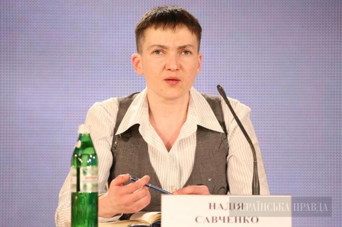 Надя Савечнко 27 травня