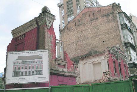Особняк, где жил Грушевский, снесли под видом реконструкции