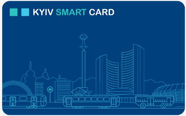 Е-квиток для громадського транспорту в Києві
