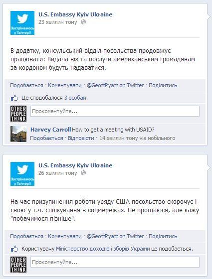 Посольство США частково призупиняє роботу в Україні