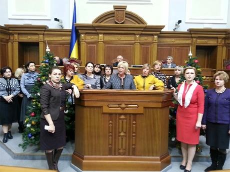 Жінки БЮТ сталі на захист Тиошенко