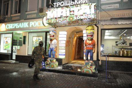 Mai Tai Lounge Kyiv теж потрощили