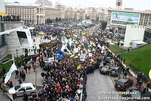 Протести в Києві. Відео. Прямий ефір