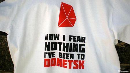 Футболки с надписью о страшном Донецке стали хитом продаж   eda80d4 06035497 40100
