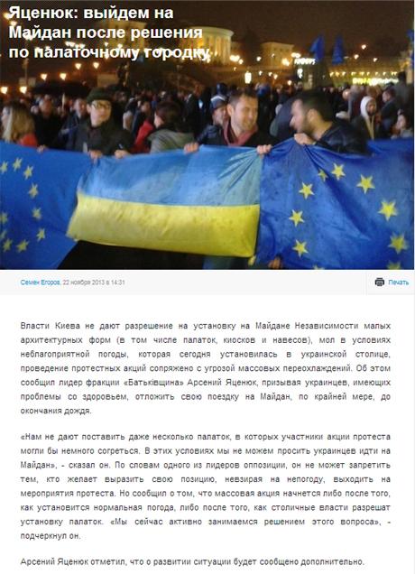 Фото с сайта vz.ua