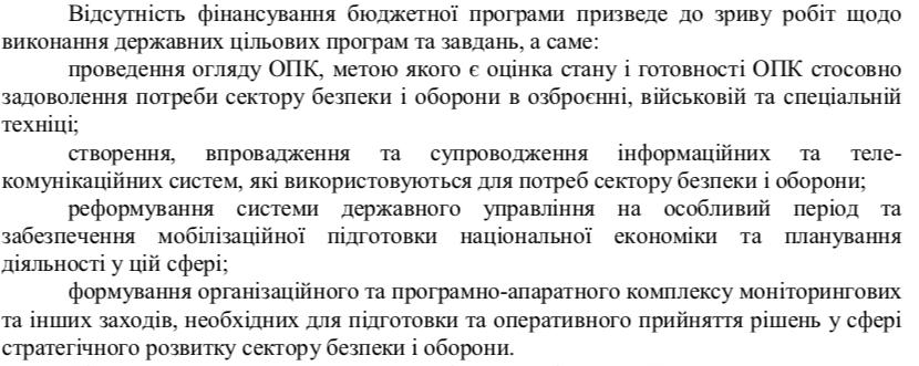 Фото з листа Петрашка від 08 травня 2020 року