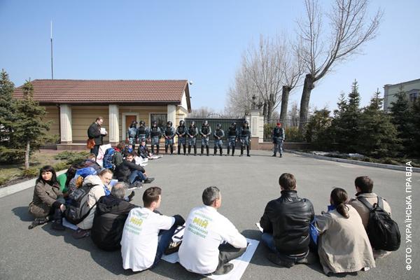 Активісти вимагали, щоб Янукович випустив Паніна