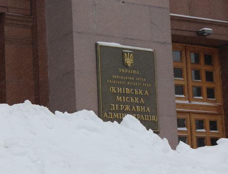Київрада в снігу. Фото Оксани Коваленко, УП