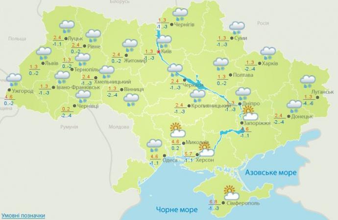 Прогноз погоди на 18 лютого