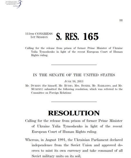 Комитет Сената США призывает украинские власти освободить Тимошенко