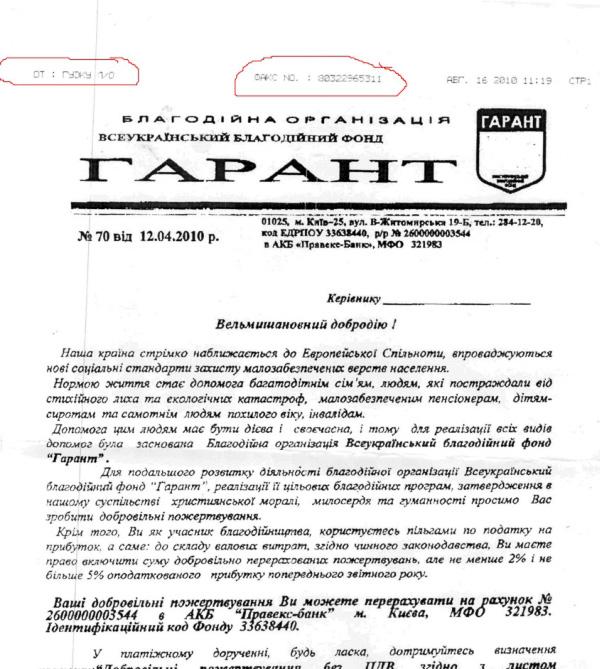 Укрансько руске вдео сексу смейного ксцесу