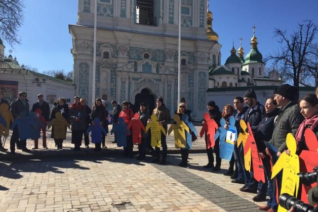 В Киеве помянули первую жертву аннексии Крыма Решата Аметова