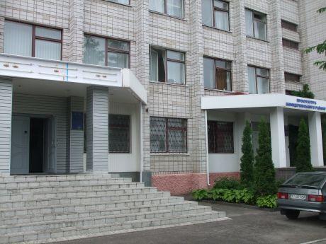 Клуб Будо, где тренировался Титушко