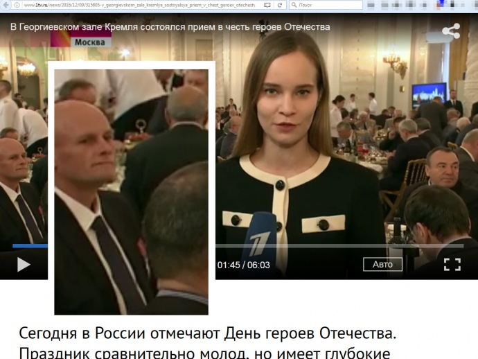Скриншот: fontanka.ru