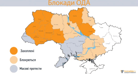 Скрин-шот трансляции Hromadske.TV