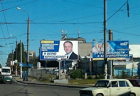(Источник фото: Украинская правда)