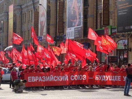 Первомайское шествие коммунистов в Киеве. Фото пресс-служба КПУ