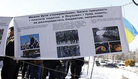 Львівські підприємці не хочуть фінансувати Януковича і силовиків