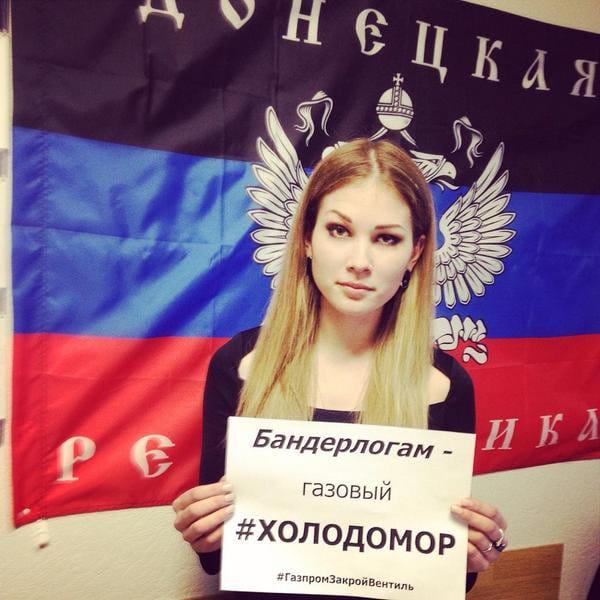 Мария Катасонова