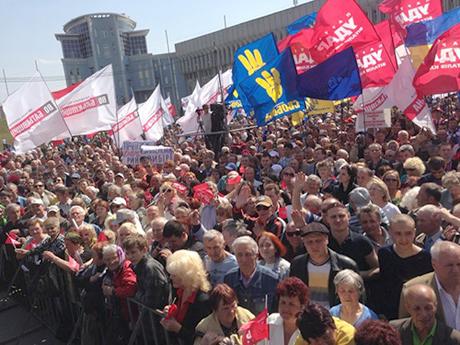 Акція Вставай, Україно! в Сумах. Фото прес-служби Батьківщини