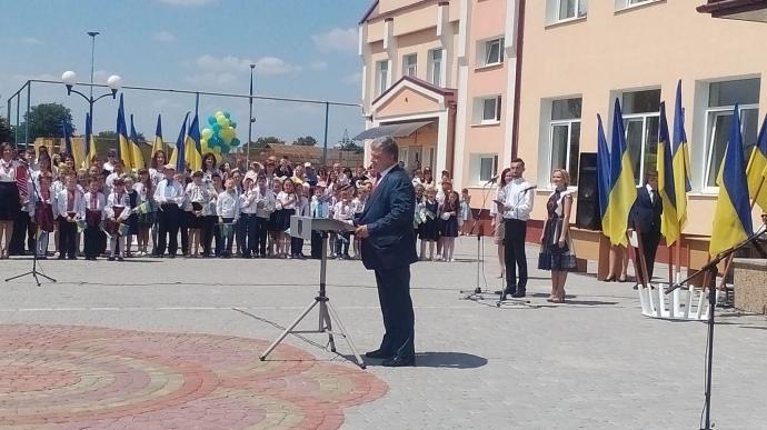 Новости Украины-2 - Страница 11 F9d4490-0