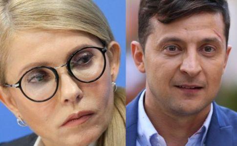 Тимошенко считает Зеленского опасным ''экспериментом''   Украинская правда