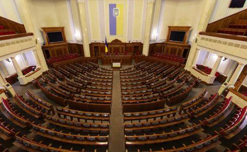 fa39861 clipboard01 - Повестка первого дня работы Верховной Рады ІХ созыва (29 августа)