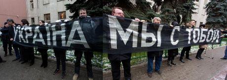 Акция Украина, мы с тобой в посольства Украины в Москве. Фото GraniTweet