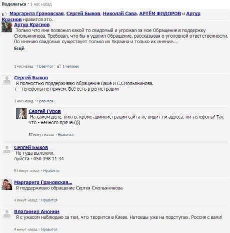 У Севастополі деякі вважають: Натовці вже на підступах. Росія з вами!