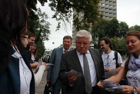Депутатам нагадали, що Рада - не Консерваторія