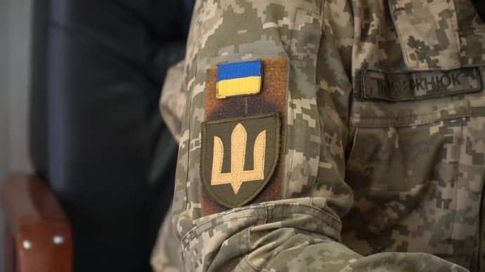 Весенний призыв в Украине: в армию ушли почти 16,5 тысяч человек    Украинская правда
