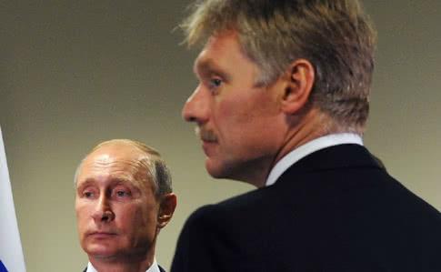 У Празі відбулась акція на підтримку Сенцова