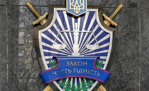 У кабінеті ГПУ помер екс-прокурор, якого підозрювали у злочині проти Майдану