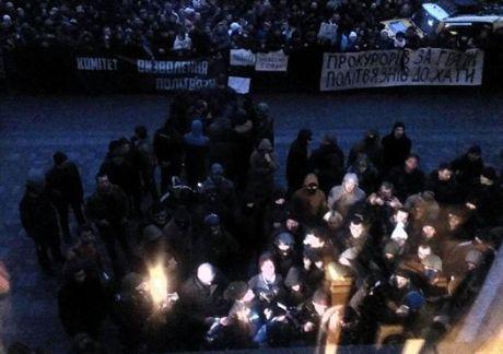 Акция за освобождение отца и сына Павличенко под Верховной Радой. Фото Оксаны Денисовой