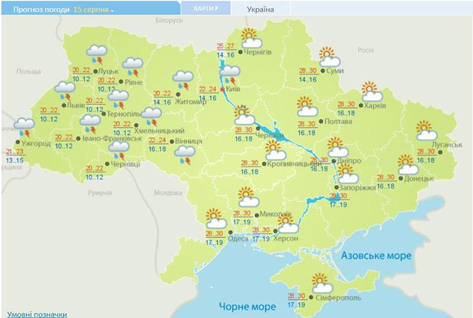 """Заплачет, завоет и припечет: 15 августа погода в Украине будет """"шалить"""". Новости Днепра"""