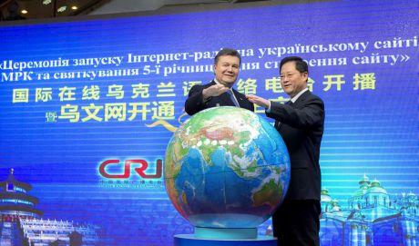Янукович узяв участь у церемонії запуску українського Інтернет-радіо в Китаї