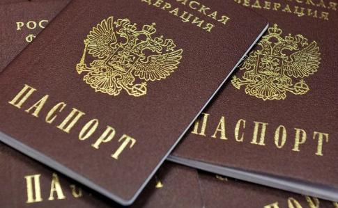 Украина отказала во въезде российским журналистам