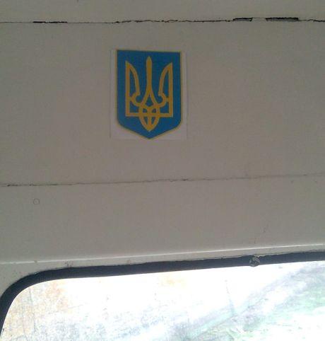 Россияне потребовали снять герб и флаг Украины