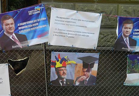 Музей Януковича. Фото frankensstein.livejournal.com