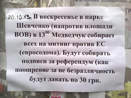 Фото - Facebook Д.Молчанов