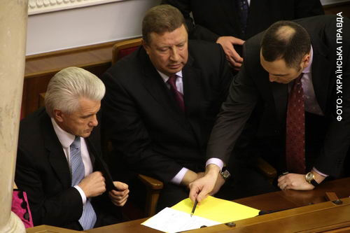 ...підписував якісь документи від Андрія Портнова...