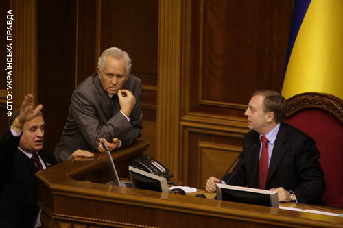 Лавринович зняв свою кандидатуру