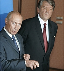 Фото Комерсант-Україна