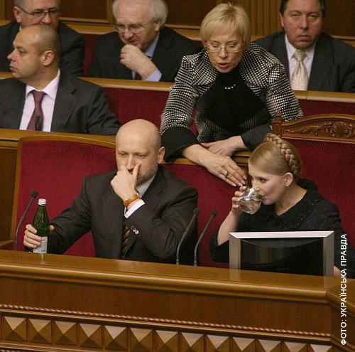 Тимошенко з