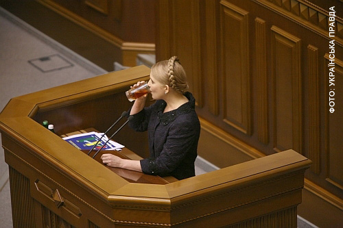 Гаряча Тимошенко
