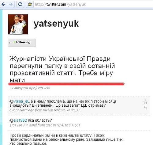 Цей запис у Твіттері юзера yatsenyuk з